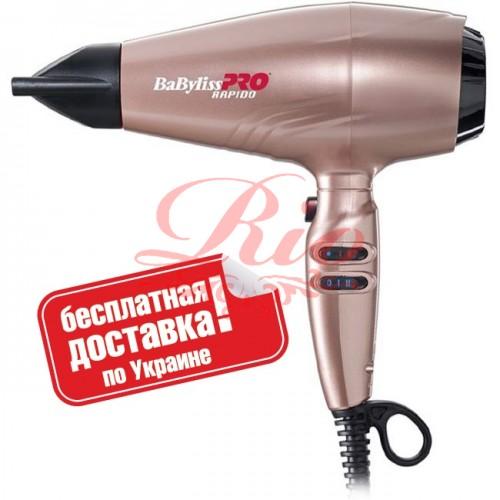 Фен профессиональный с ионизацией BaByliss PRO BAB7000IRGE Rapido Rose Gold 2200W
