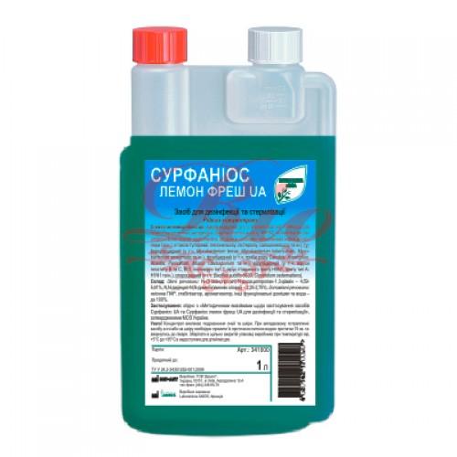Сурфаниос лемон фреш - средство для дезинфекции и холодной стерилизации, 1 литр