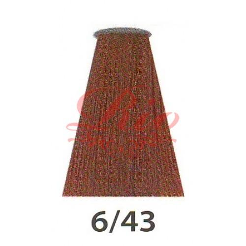 Краска екми 6/43 красное дерево 90 мл