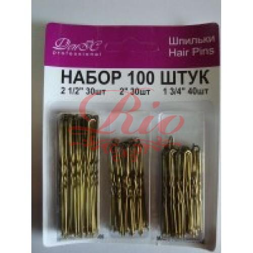 Шпильки для волос 3в1 золотые 100шт